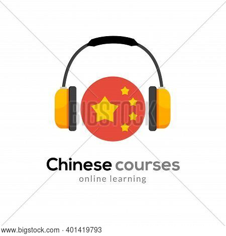 Chinese Language Learning Logo Icon With Headphones. Creative Chinese Class Fluent Concept Speak Tes