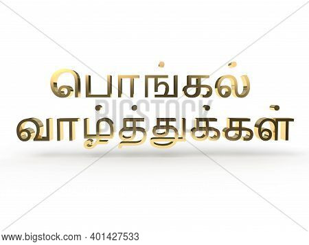 Pongal Wish In Tamil Typography 3d Render