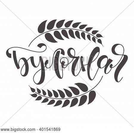 Bakery - Russian Handwritten Bakehouse Label Or Logo, Black Vector Illustration Isolated On White Ba