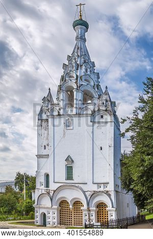 Tower Bell Of Church Of The Nativity Of Christ In Yaroslavl, Russia
