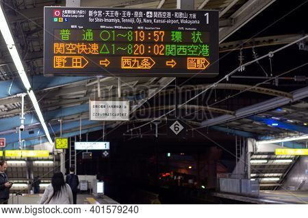 Osaka / Japan - November 10, 2017: Platform Of The Osaka Loop Line, Railway Loop Line In Central Osa