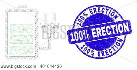 Web Mesh Charge Battery Pictogram And 100 Percents Erection Stamp. Blue Vector Round Grunge Stamp Wi