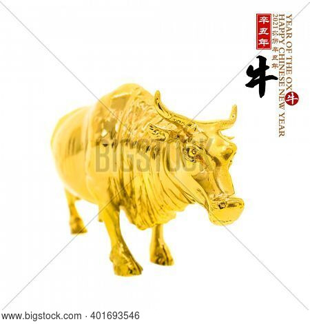 Tradition Chinese golden statue ox,2021 is year of the ox,Chinese characters translation: