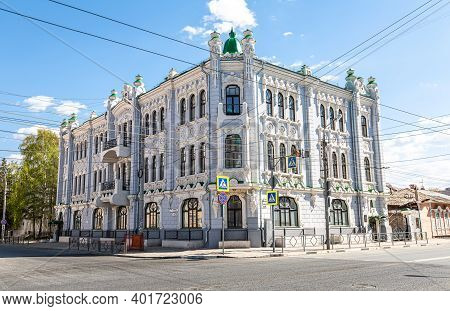 Samara, Russia - May 1, 2019: Historic Stone Building With Architectural Decorations (1904)