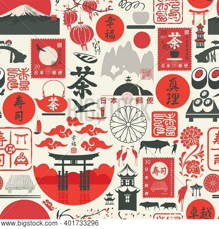 Seamless Pattern On The Theme Of Japan With Japanese Hieroglyphs Sushi, Tea, Perfection, Happiness,