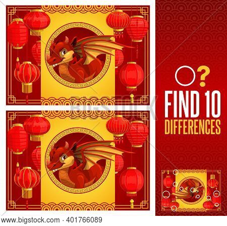 Children New Year Riddle, Find Ten Differences Game With Chinese Dragon. Child Educational Activity