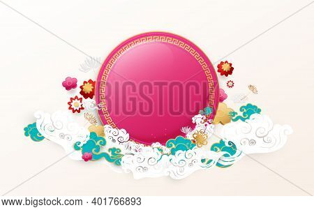 Happy Chinese New Year Background. Abstract Circle Space For Your Design With Chinese Elements Desig