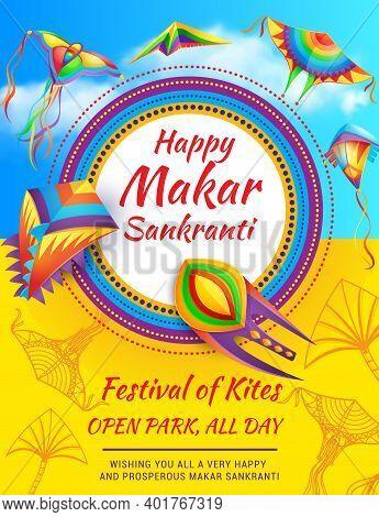 Happy Makar Sankranti Festival, Open Air Party Poster. Sankrant Or Maghi Hindu Calendar Holiday Cele