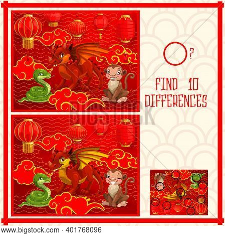 Kids New Year Find Ten Differences Puzzle Game With Chinese Calendar Animals. Children Playing Activ