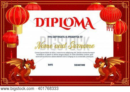 Kids Education Diploma With Oriental Paper Lanterns And Dragons. Child Graduation Certificate, New Y