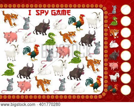 Children New Year Counting Game, Kids Activity Page With Chinese Zodiac Animals. Child I Spy Game Wi