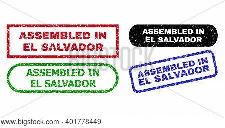 Assembled In El Salvador Grunge Watermarks. Flat Vector Grunge Watermarks With Assembled In El Salva