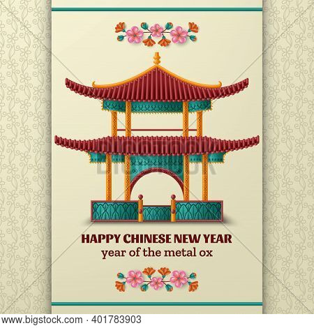 Happy Chinese New Year Background With Beautiful Pagoda And Sacura Branches