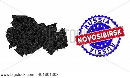 Novosibirsk Region Map Polygonal Mesh With Filled Triangles, And Rubber Bicolor Stamp Imitation. Tri