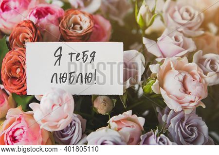 White Gift Card With The Inscription I Love You In Russian In A Bouquet Of Bright Beautiful Multi-co