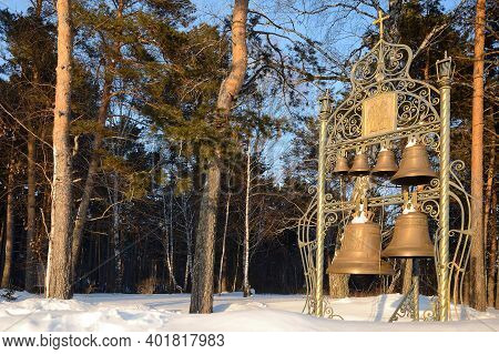 The Belfry Of The Chapel Of Saints Cyril And Methodius On The Banks Of The River Tom Amidst A Pine F