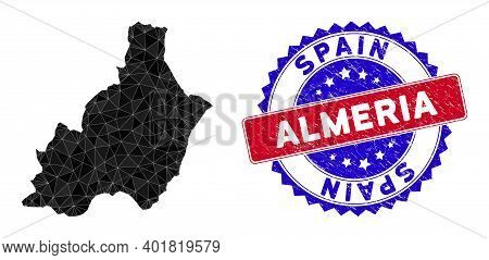 Almeria Province Map Polygonal Mesh With Filled Triangles, And Textured Bicolor Stamp Imitation. Tri