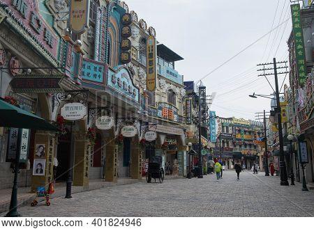 Hengdian, Zhejiang/ China: Oct-21 2020: The Hengdian's World Studio For Shooting Film Studio, The Fa