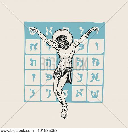 Hand-drawn Crucifix Of Jesus Christ With Mysterious Symbols On An Old Paper Background. Abstract Vec