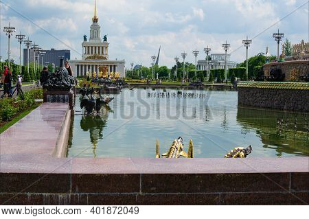 Moscow, Russia - June 7, 2020: Vdnh, Exhibition Of Achievements Of National Economy. Fountain Of Sto