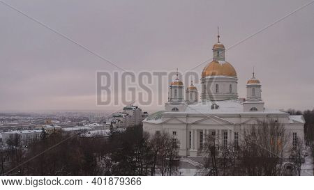 New Cathedral In Penza. Winter Panorama Of The City Of Penza With The Orthodox Cathedral In The Fore