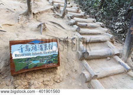 Hong Kong, China  - 18 December, 2020 :  Signboard Of The Reservoir Islands Viewpoint In Tai Lam Chu