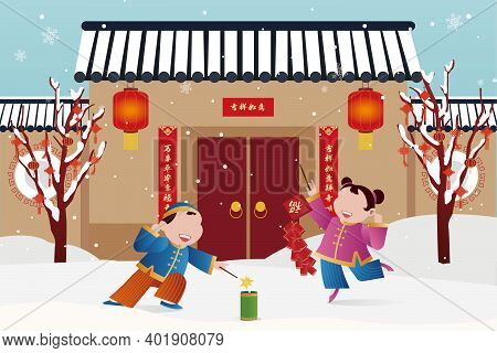 Asian Children Lighting Up Firecrackers In Front Of Traditional House Celebrating Lunar New Year (ch