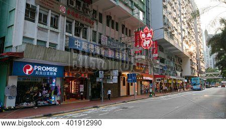 Wan Chai, Hong kong 06 September 2020: Street in Hong Kong