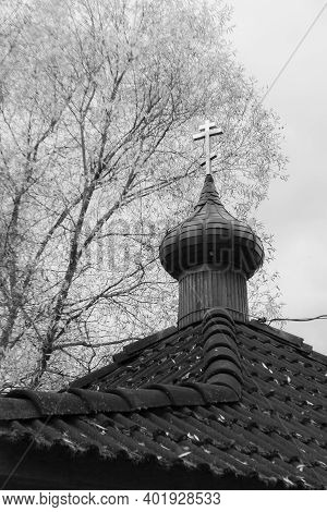 Church Dome With Christian Cross . Orthodox Steeple. Black And White Vertical Image
