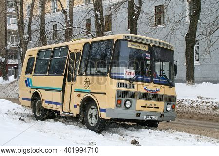 Ufa, Russia - February 14, 2008: Small Suburban Bus Paz 32053 In The City Street.