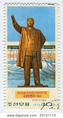 NORTH KOREA - CIRCA 1973: A stamp printed in North Korea shows image of the Monument to the Kim Il-sung, also romanised as Kim Il Sung was the leader of the Korea, circa 1973.