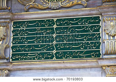 Old Arabic Calligraphy Writing At The Building Of Mosque