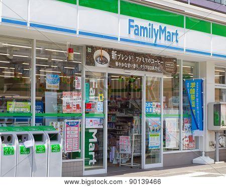 FamilyMart convenience store