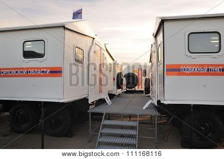 Orel, Russia - December 09, 2015: Emergency Control Ministry (mchs) Tactical Exercise. Russian Rescu