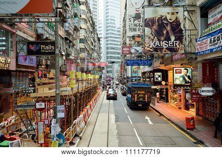 HONG KONG - JUNE 02, 2015: streets of Hong Kong. Hong Kong, is an autonomous territory on the southern coast of China at the Pearl River Estuary and the South China Sea