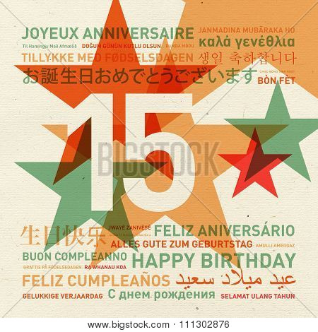 15Th Anniversary Happy Birthday Card From The World