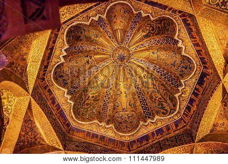 Golden Dome Mihrab Islam Prayer Niche Arch Mezquita Cordoba Spain