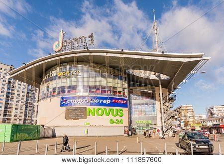 Dream Town Entrance In Kiev