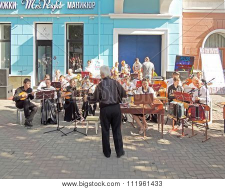 Orchestra Performance