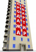 """Red poster with the words """"sale of apartments"""" (Russian language) hangs on the apartment building. The three-dimensional illustration poster"""