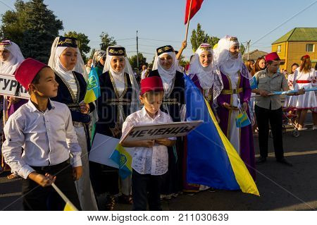 Undefined People In A Traditional Arabian Clothing During Festival