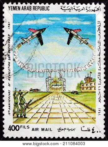 YEMEN - CIRCA 1982: a stamp printed in the Yemen Arab Republic shows Jets 19th Anniversary of September 26th Revolution circa 1982