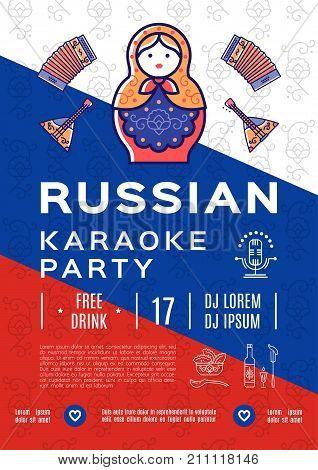 Russian karaoke music party poster or flyer. Colorful russian icons, Flag background, Flat symbols - balalaika, matryoshka doll, drink and food, vodka, samovar, bear and etc. Vector illustration
