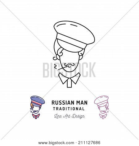 Russian man traditional, Cossack, Hussar the Bridegroom. Ultra-trendy gentleman symbol, thin line art icons. Vector flat illustration