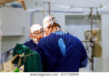 Open Heart Cardiac Bypass Surgery Operation Room Soft Focus