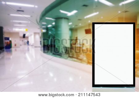 mock up of blank advertising light box or showcase billboard for your text message or media content in hospital background commercial marketing and advertising concept