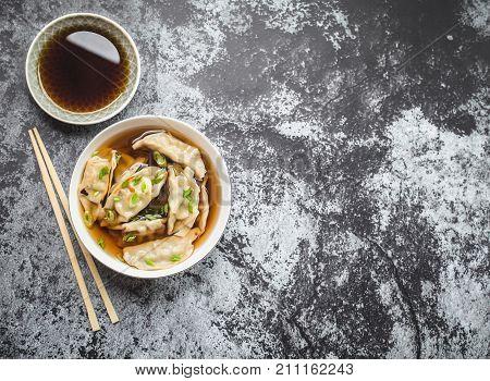 Asian Dumplings In Bowl