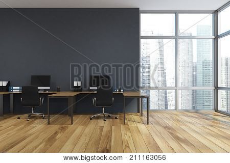 Gray Open Space Office Interior