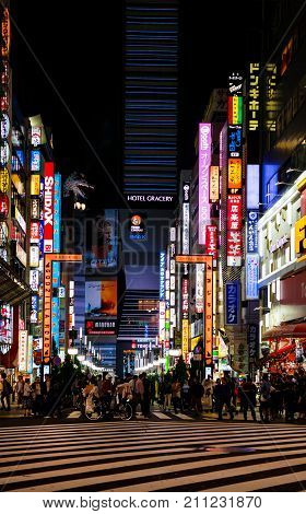 TOKYO, JAPAN - OCTOBER 11: Godzilla Road in Kabukicho the entertainment district of Shinjuku in Tokyo with the head of the famous monster OCTOBER 11, 2017 in Tokyo, Japan