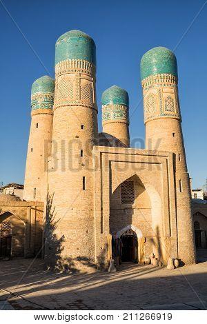 Chor-minor Madrasah, Bukhara